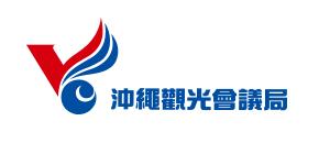 沖繩觀光會議局
