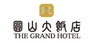 圓山大飯店 Logo